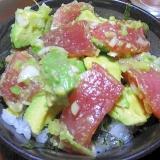 大満足♡マグロ&アボカド丼