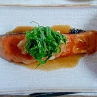鮭の大葉おろしポン酢