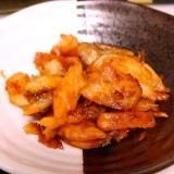 鮭かまで☆ゴロゴロ鮭フレーク