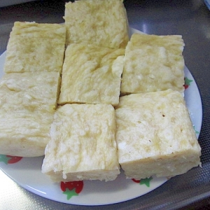 バナナと絹豆腐のヘルシー蒸しパン