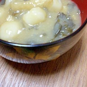 トロトロ 食べる里芋汁