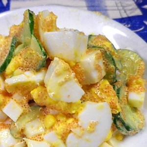 卵はんぺんタラコサラダ