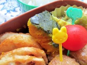 お弁当用かぼちゃ レンジで冷凍かぼちゃのグラッセ