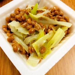キャベツの納豆