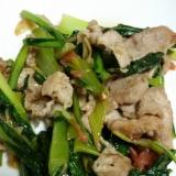 小松菜と豚肉の梅肉炒め