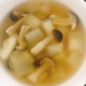 冬瓜としめじのコンソメスープ