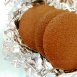 ジンジャー&シナモン米粉ココアクッキー