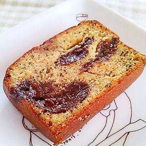 アールグレイとプルーンのパウンドケーキ