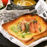 小松菜とベーコン☆キッシュトースト