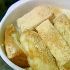 きなことメープルのトースト