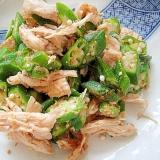 おくらと鶏むね肉のゴマポン酢和え