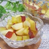 さつま芋とりんごの蜂蜜マリネ