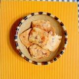 干し柿のクッキー♪