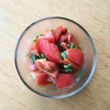 トマトのカレーバジルマリネ
