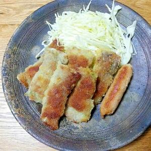 大葉とチーズの豚肉巻きフライ