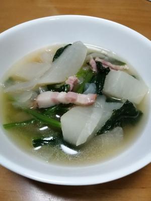 大根の洋風スープ