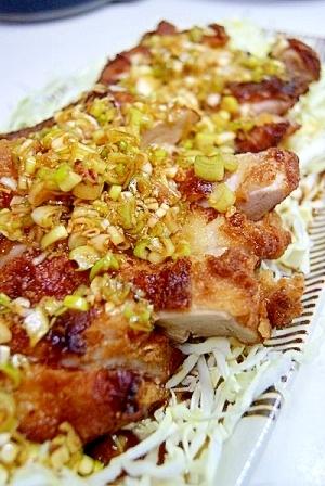 【Booのてきとーなレシピ】塩麹チキンの油淋鶏