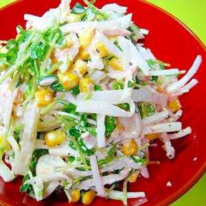 大根とコーンツナ豆苗のサラダ