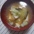 茄子と塩とうふのお味噌汁