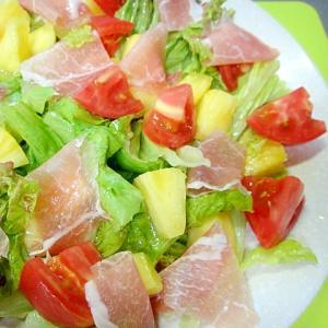 生ハムとパインレタスのサラダ