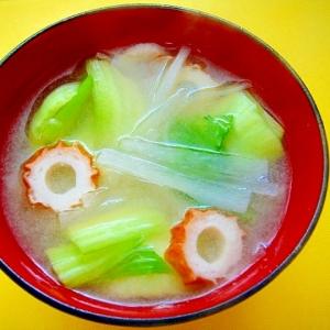 大根、チンゲン菜、竹輪のみそ汁