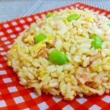 枝豆とベーコンの炒飯