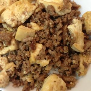 豆腐とひき肉で出来る簡単どんぶり飯♪