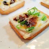 2種のチーズと葱とかつお節の焼きクラッカー