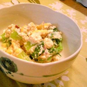 小松菜・さつまいもの白和え