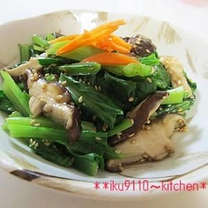 簡単♪ヘルシー!小松菜と椎茸の白ゴマ和え