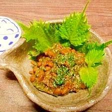 大葉☆味噌納豆