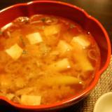 豆腐と根曲がりだけと鰯のみそ汁