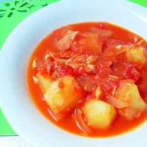 ストック食材で!ツナトマトシチュー