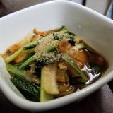小松菜のオイスター炒め