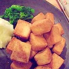 揚げださない豆腐!?☆高野豆腐の揚げ物