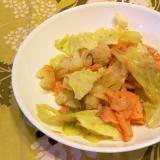 鮭・カリフラワー・キャベツのアンチョビ炒め