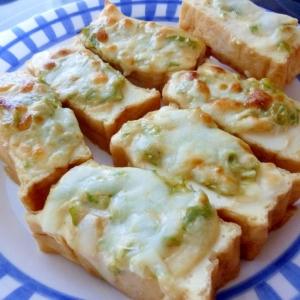 厚揚のねぎ味噌マヨチーズ焼き