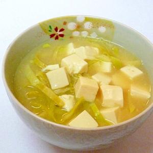 キャベツと豆腐の味噌汁