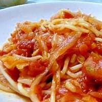 ★野菜たっぷり★トマトソースパスタ