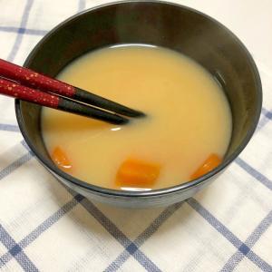 かぼちゃと人参のお味噌汁♪
