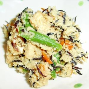 食べ応え満点な「ひじきの煮物」レシピ