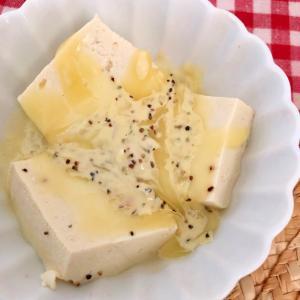 豆腐のチーズとタルタルソースかけ