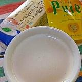 ホッと☆レモンマロンきなこミルクティー♪