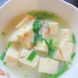 高野豆腐の味噌汁
