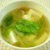 白菜と豆腐のスープ