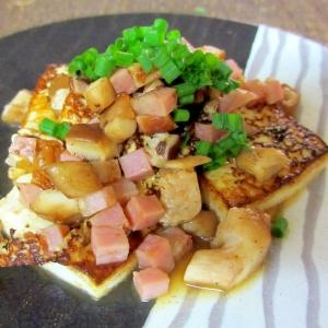 豆腐のマヨ焼き、ベーコン椎茸ソース