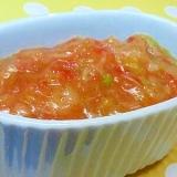 【離乳食】ツナ&白菜のトマト煮