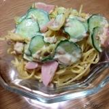 きゅうりとハムのサラスパサラダ
