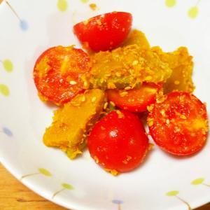 南瓜とプチトマトのごまあえ♪