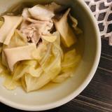 お酢とにんにくで☆豚肉とエリンギのコク旨スープ